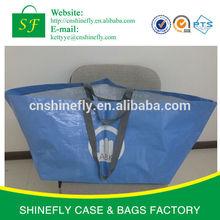 Reusable Eco woven PP laminated Shopping bag