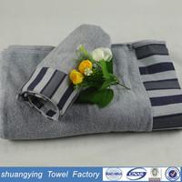 China factory custom 100% cotton yarn dyed dobby bath towel machine