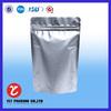 foil food bag / silver plastic foil bag / sealable foil bags