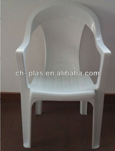 Solid and popular plastic chair manufacturer
