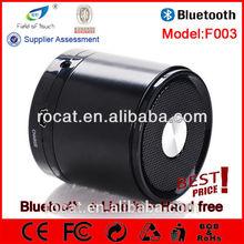 Computer accessories new gadgets 2014 best bluetooth speaker manufacture