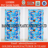 Hot Stamping Pvc Door Panel ( Professional Manufacturer )