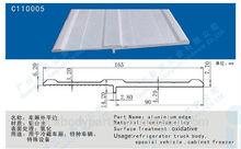 aluminium floor sheet,aluminium floor edging,aluminium floor