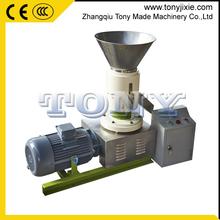 X---TONY brand small high quality wood pellet mill, SKJ 200 small wood pellet mill