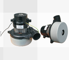 YJ-V4Z-AP38 Two Stages strong power Vacuum Motor