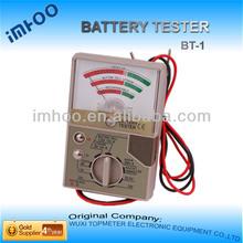 BT-1 Yellow battery resistance tester battery tester analyzer