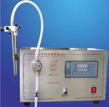 YD-I-I Palm oil filling machine