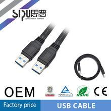 SIPU usb midi cable