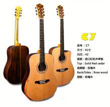 guitar copy C7 solid top acoustic