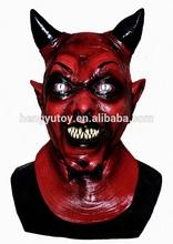 Hot-selling Best Chioce Halloween Fancy Dress Party Latex Red Devil Mask