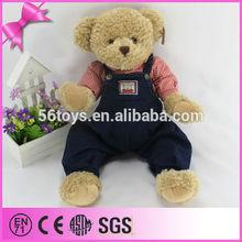 Pretty gaint animal China free sample teddy bear hot sale