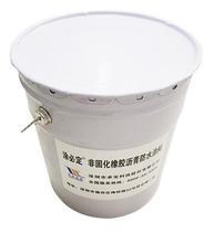 non-curing black bitumen waterproofing liquid rubber paint