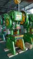 Profesional de alta precisión amplia aplicación j23-25 mecánica prensas toneladas 25