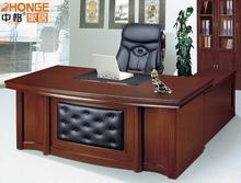 New design executive desk office desk for sale ZH-1849#