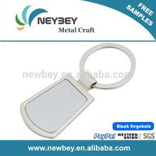 Wholesale custom engravable blank metal keyrings