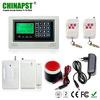 cheap wireless gsm alarm10 Wireless & 4 Wired Zones With Touch Key PST-GA104TCQ