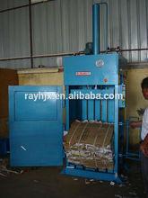 Waste Plastic Hydraulic Baler Machine