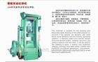 small manual hand press machine & hot press machine &sole press machine for aluminium