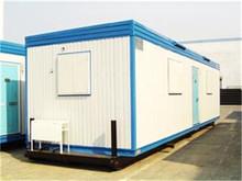 easy build and rebuild aluminum food storage container
