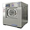 15kg-150kg automatic lg washing machine for hotel