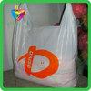 Yiwu China custom logo oxo hdpe t-shirt bags