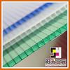 6mm polycarbonate sheet solar polycarbonate sheet