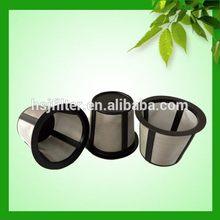 High quality antique for keuring k cup filter basket