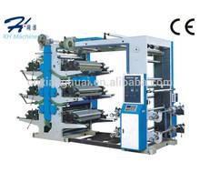Firecrackers paper Printing machine,thin material Flexo Machinery press,Hangzhou2014