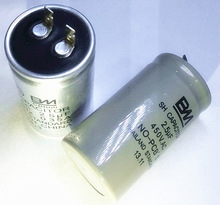 sk capacitor 4700uf 35v 22*35 for EPCOS Aluminum electrolytic capacitors B41252A7478M0*#