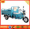 2014 Hot selling custom 200cc three wheel motorcycle