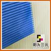 6mm hollow polycarbonate sheet/solar polycarbonate sheet