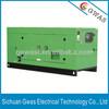 2014 china factory supply,high quality!Cummins engine diesel generator,diesel generating,silent diesel generator spare parts