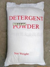 Big Bulk detergent washing powder
