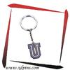 """Custom Letter """"U"""" Key Ring"""