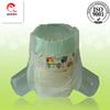 premium quality wholesale cloth diaper manufacturer fujian
