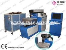 500mm*500mm brass sheet/plate yag laser cutting machine for mechanical equipment enclosures