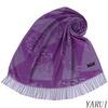 200G lady scarf fashionable wholesale pashmina