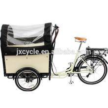 2014 China hot sale auto rickshaw price jx-t05
