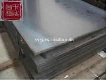 Astm a36 placa de acero/leve carbono galvanizado/hoja de zinc q235 precio