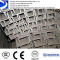 venta directa de fábrica de acero inoxidable de la viga de h 316l