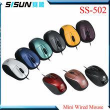 Nice Mini optical mouse OEM factory