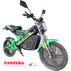 PT- E001 EEC New Model Cheap Good Quality Nice Folding Electric Chongqing Motorbike