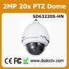 in stock dahua outdoor speed dome camera SD63220S-HN
