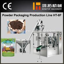 High quality organic fertilizer packing machine