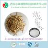 Pharmaceutical Grade 100% natural Licorice Extract/Dipotassium Glycyrrhizinate