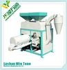 Lushan Win Tone Small Corn Milling Machine