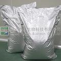 100% pura suplemento de la proteína colágeno de proteína en polvo