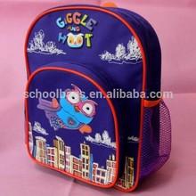 2014 New Little Cute School Bags For Kids