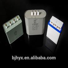 380v High Quality Capacitor for UV lamp