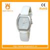 2014 watches free samples ,quemex ohsen sport watches